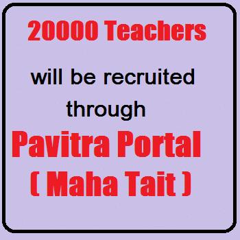 Pavitra Portal Process