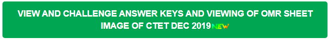 ctet-answer-key-ome-sheet-check