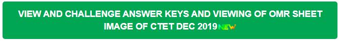 ctet-answer-key-ome-sheet-check