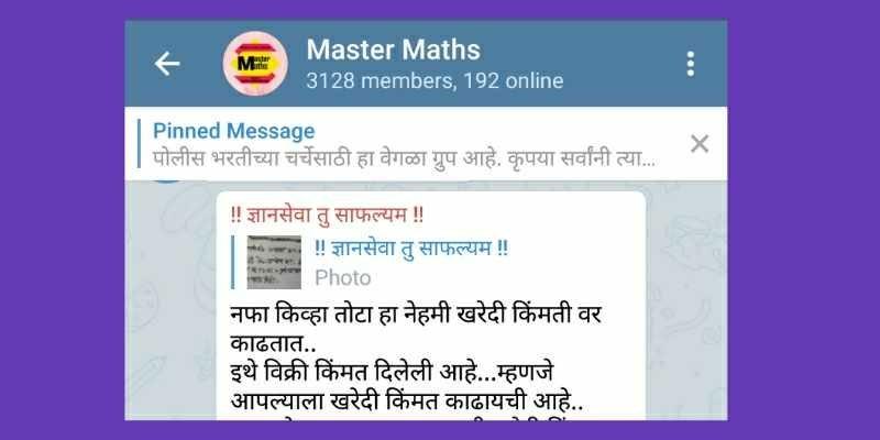 mathematics telegram group