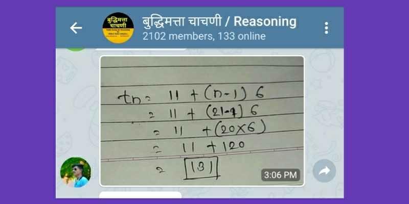 buddhimatta chachani telegram group