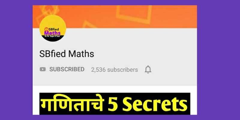 sbfied maths youtube channel