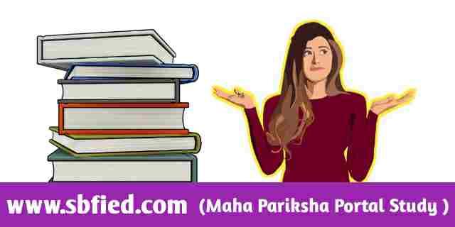 study plan for maha pariksha portal exam