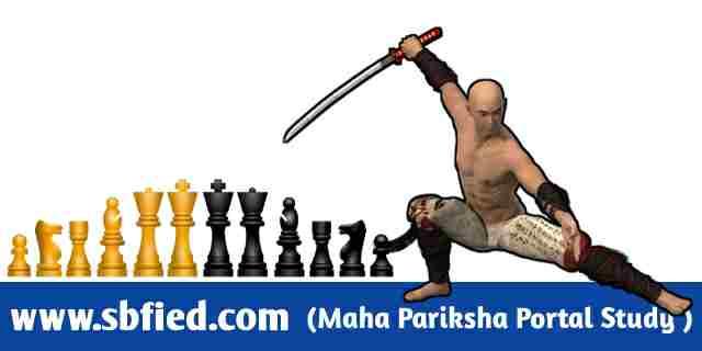 study plan for maha pariksha portal